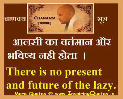 No present and future for Lazy by chanakya