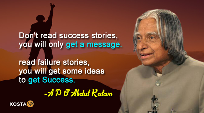 4-abdul-kalam-inspirational-quotes-dont-read-success-stories